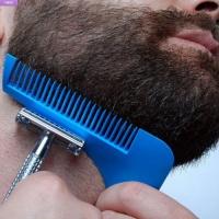 턱수염정리 브러시 베드브로 색상랜덤