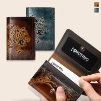 [여성카드.명함지갑]보노(타이거)천연가죽 카드지갑