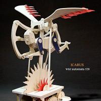 이카루스 - Icarus
