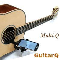 Guitar 전용 스마트폰 거치대 어쿠스틱 멀티 Q