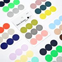 데코 스티커 (color) - 22mm