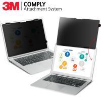 3M PFC 12.5W9 컴플라이 노트북 블루라이트 보호필름