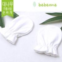 [베베원] 밤부 구름사탕 손싸개 유아 아기 출산 백일