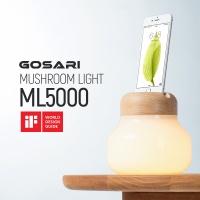 [MFi애플인증]고사리머쉬룸램프 ML5000(무선사용가능)