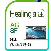 델 XPS 15 9570 논터치 저반사 액정+외부3종 필름세트