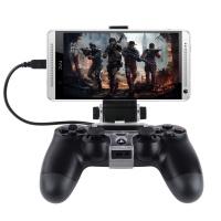 PS4 듀얼쇼크4 스마트폰 마운트 P4 휴대폰 클램프