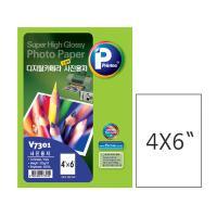 [프린텍] V7301-10_디지털카메라 고광택 사진용지/High Glossy/유광/4