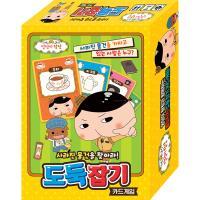 보드게임 - 엉덩이탐정 도둑잡기 카드게임