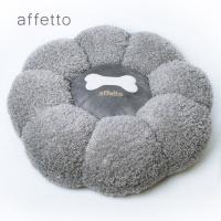 [특가] 아페토 오리지널츄이스티 도넛방석- 그레이 L