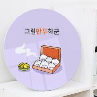 ts202-원형아크릴액자_아재개그