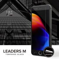 리더스엠 아이폰8 강화유리 액정보호필름