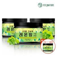 필네이처 20배 고농축 레몬밤 추출분말 (100g x3)+1