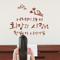 ci998-희망과사랑_그래픽스티커