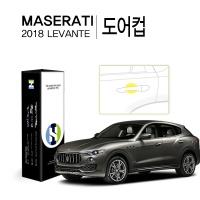 마세라티 2018 르반떼 도어컵 보호필름4매(HS1764634)