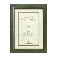 수지틀액자A-3 286 (녹색) (개)89520