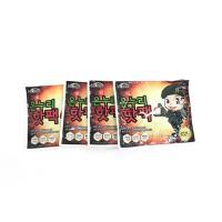 국산 온누리 핫팩 손난로/20개