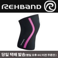 리밴드 무릎보호대 RX라인 7mm 블랙핑크 무릎아대