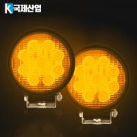 싸이키경광등 KJ-LED-0627 2개 세트