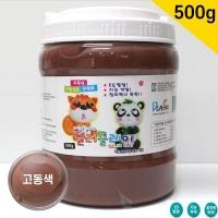 컬러 클레이 장난감 점토 고동 대용량 500g