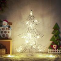 캐럴 샤인 크리스마스 장식(드레스 트리)