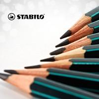 [스타빌로]오델로 연필 - 한다스