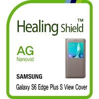 [힐링쉴드] 갤럭시S6 엣지 플러스 정품 S-뷰커버 AG Nanovid 지문방지 액정보호필름 2매(HS152622)