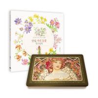 아르누보 색연필 36색(틴)+들꽃 컬러링북 세트