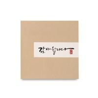 [인디고샵] 전통 캘리 감사합니다 카드