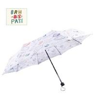 [무료배송] 브라스파티 3단 우양산/우산/양산 상자포장 1+1