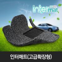 인터매트 코일카매트/앞/뒷좌석(1+2열)-D형/3P/고급확장형/20mm/친환경코일매트/차량용/바닥매트/맞춤제작/간편세척