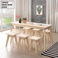 하비2 레드파인 원목 1600 테이블 세트 (1인 의자 6EA) HB212