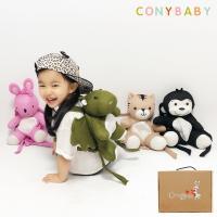 유아백팩겸애착인형 택1(유아가방,키즈가방)아기가방