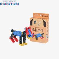 [로보토리] 로보토리 동물시리즈 강아지