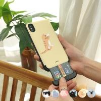 [아이폰8플러스] 마이캣 카드슬롯 케이스