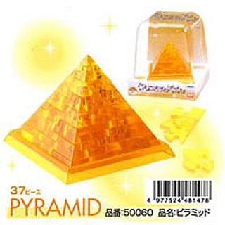 피라미드(Pyramid)