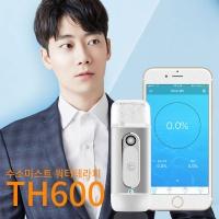 반영구 수소미스트 워터테라피  TH600