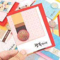 전통미니카드 ver.2