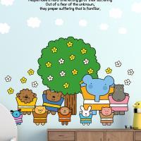 Kids D.I.Y Sticker_엘리 꽃이 피는 나무