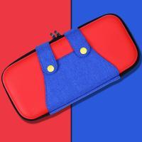닌텐도 스위치 라이트 멜빵 휴대용 케이스