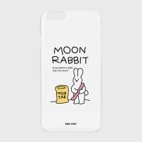 [어프어프] 하드/터프/슬라이드 Moon rabbit-white