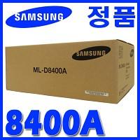 삼성 정품 ML-D8400A D8400 8400A 8400 ML-8400/8400N/8400G/8800/8800N/8900/8900N
