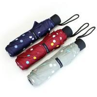 H 유니크 3단 우산