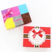 포포팬시 12구 스위트 초콜렛 선물상자