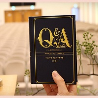 [무료배송] Q&A a Day for Christian : 나를 위한 주님의 5년 계획