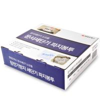 문서세단기 소모품 세단기 파지봉투大(50매)