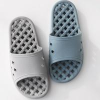 [N365] 바리코 볼넓은 와이드 욕실화