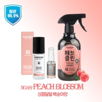 [항균3종세트] No.49 드레스퍼퓸+페브클린+손소독제