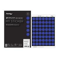 폼텍 마이스티커 프린트 전용 라벨 08 스틸 블루 25mm