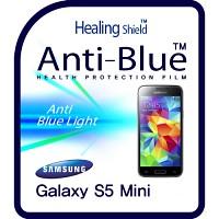[힐링쉴드] 갤럭시S5 mini 블루라이트차단 시력(건강)보호필름 2매(HS140143)