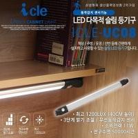 동작감지 센서내장 독서실LED스탠드 ICLE-UC08